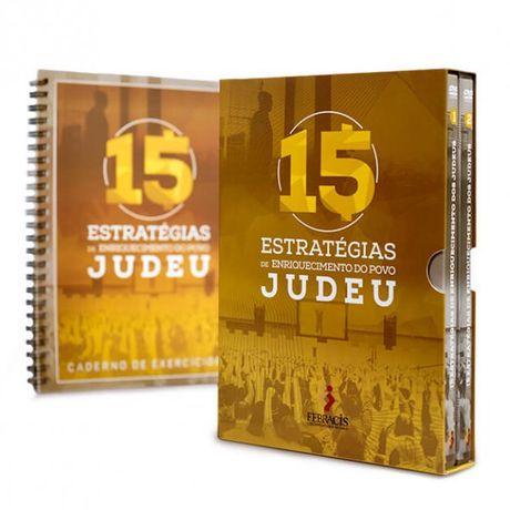 Box-Judeus